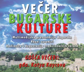 VEČER BUGARSKE KULTURE