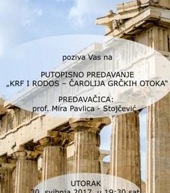 """PUTOPISNO PREDAVANJE """" KRF I RODOS – ČAROLIJA GRČKIH OTOKA """""""
