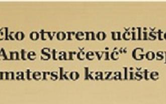 """SUTRA AMATERSKO KAZALIŠTE GOSPIĆ IZVODI PREDSTAVU """"ŽETVENI PLES"""""""