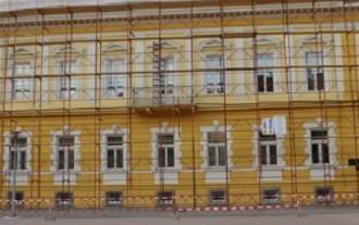 Započinje obnova krovišta zgradeGackog pučkog otvorenog učilišta u Otočcu